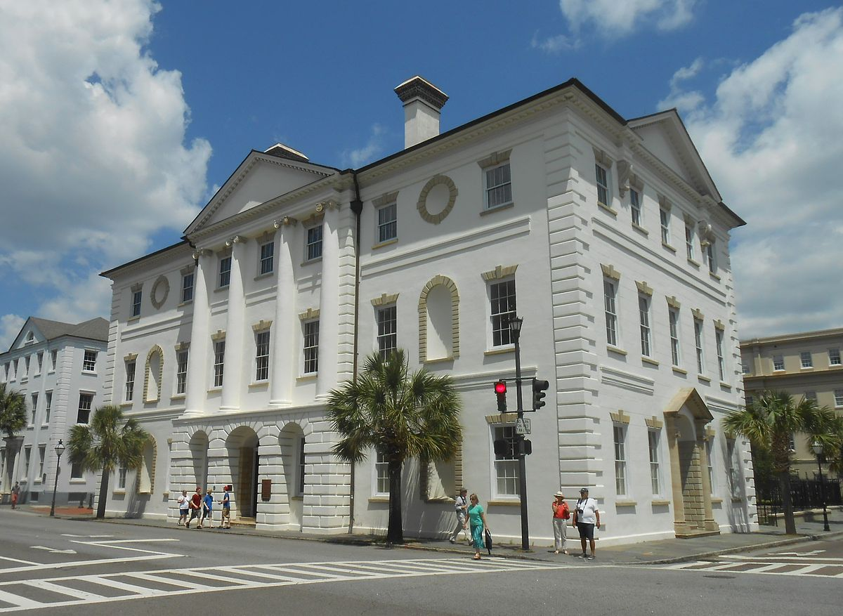A 2013 view of the Charleston County Courthouse, which James Hoban supposedly remodelled ca. 1790.