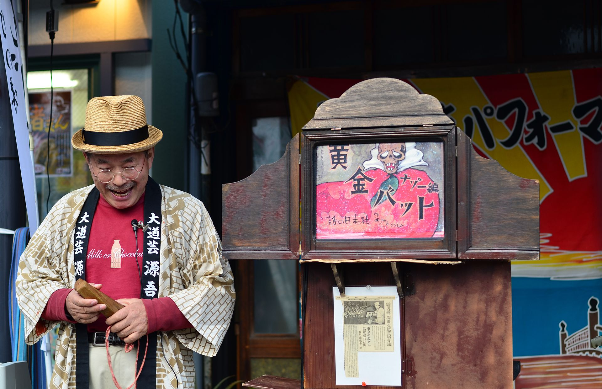 By aki.sato (aki sato) - https://www.flickr.com/photos/neco299/5320569712/, CC BY-SA 2.0